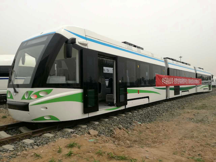 Ballard Hydrogen Fuel Cell Tram by TRC in China, April 2016